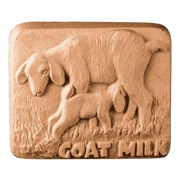 Milky Way™ Goat Milk Bar Soap Mold (MW 77)